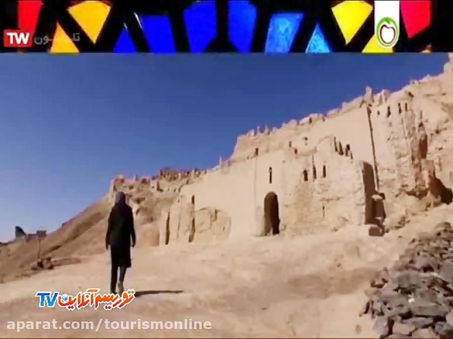 کوه خواجه   مشهد پایتخت جهان اسلام (مستند ایران)