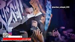مداحی شور امام حسنی از کربلایی امیر برومند     ابتدای راه عشق...