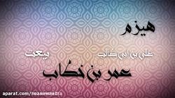 ماجرای شهادت حضرت زهرا سلام الله علیها