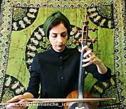 مروری بر ردیف موسیقی ای...