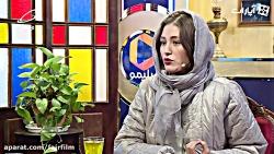 کافه آپارات - فرشته حسینی ، بازیگر افغان تبار