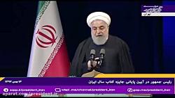 ملت ایران به دولت آمریکا اجازه سلطه گری نمی دهد