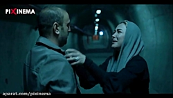 سکانس ماحی وقتی دکتر فرزین (مهران احمدی) و ماحی (آنا نعمتی) را تهدید می کند