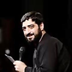 مداحی حاج سید مجید بنی فاطمه به نام شمعی ولی کم سو