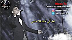 محسن ابراهیم زاده - منوتو
