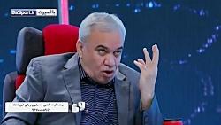 فتح الله زاده،متخصص بمب ترکاندن در استقلال!