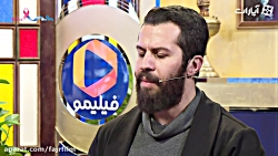 کافه آپارات - احسان شیخی و سعید دشتی