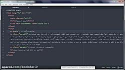 قسمت هشتم - آموزش طراحی سایت - آموزش کامل html و css