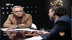 برنامه هفت ویژه سی و هفتمین جشنواره فیلم فجر - شب هشتم