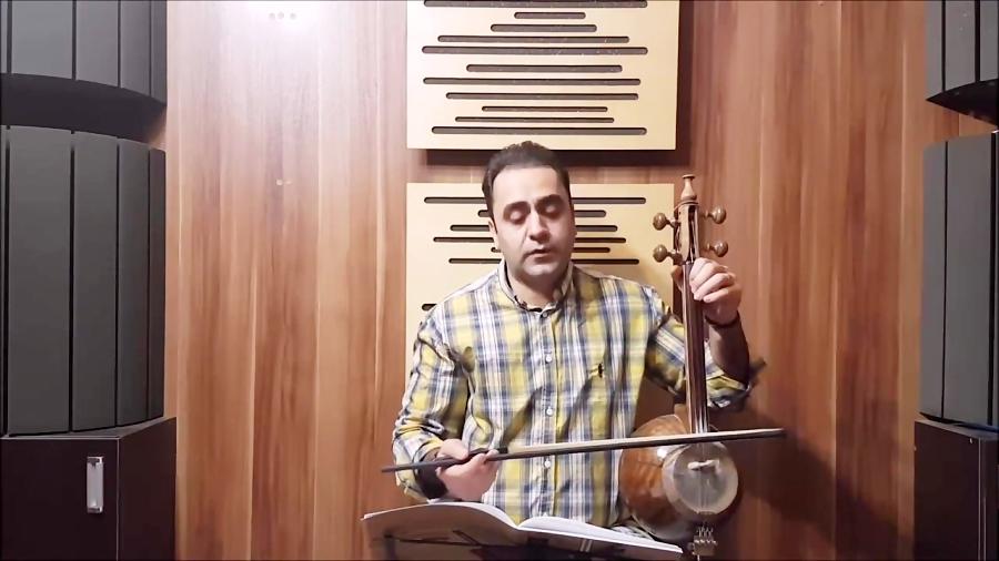 درآمد اول و دوم افشاری کمانچه ردیف اول ابوالحسن صبا ایمان ملکی