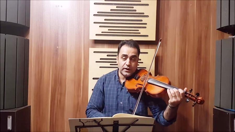 فیلم آموزش مبارک باد گلچین آهنگها ایمان ملکی ویولن