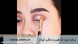 آموزش آرایش. آرایش چشم . سایه چشم. خط چشم | خرید لنز رنگی | clens.ir