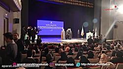 اهدای جوایز سی و ششمین دوره جایزه کتاب سال و بیست و ششمین دوره جایزه جهانی