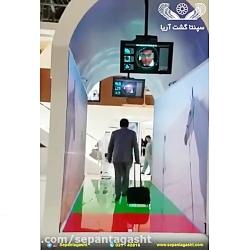 راهروی هوشمند در فرودگاه دبی