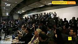 گزارشی از نمایش فیلم «23 نفر» در هفتمین روز از جشنواره فیلم فجر