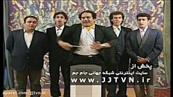 پخش مجموعه طنز « سلام سلام » صندوقچه خاطرات طنز