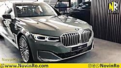مدل های جدید بی ام و سری 7 از نمای نزدیک BMW 7 Series