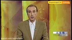 افتتاح طرح های عمرانی و اقتصادی با حضور وزیر ارتباطات