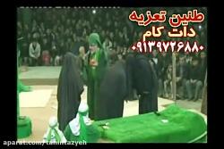 آوردن انار از بهشت و وصیت های حضرت زهرا(س) با امام علی(ع) تعزیه 90 قودجان