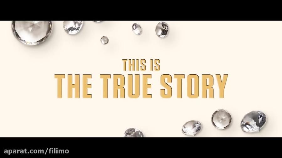آنونس فیلم سینمایی «شاه دزدان»