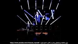 گلچین کنسرت حسن ریوندی (۹) ❤