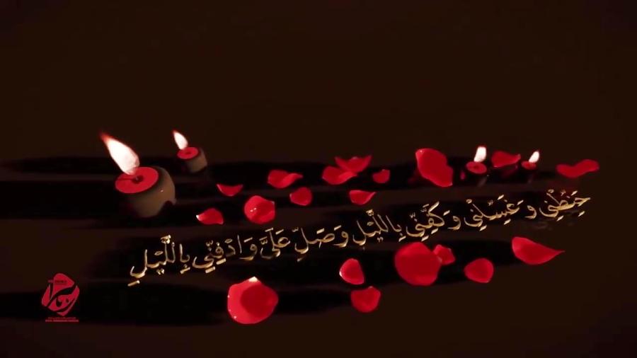 تصویر سازی زیبا از شهادت حضرت زهرا(س) 2