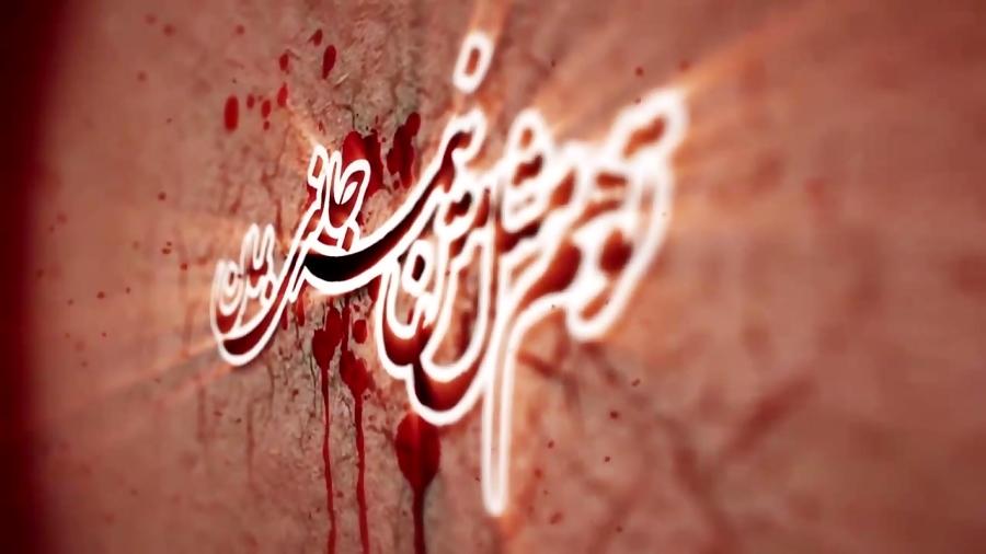 ببین میتوانی بمانی بمان با نوای حاج محمود کریمی