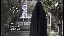 Bache Mohandes E04    سریال بچه م...