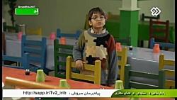 Bache Mohandes E14   سریال بچه م...