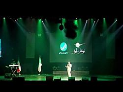 پر هیجان ترین کنسرت بمب خنده حسن ریوندی در تهران