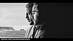 آهنگ جدید مسیح و آرش - دریا