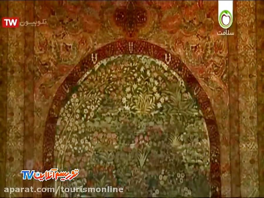نوشیدنی های سنتی ایران   موزه های تهران (مستند ایران)