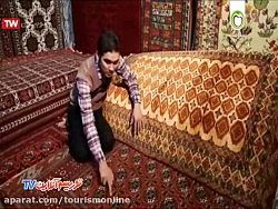 فرش دستباف عشایری / پاپوش سنتی ایرانی / نوشیدنی ایرانی (مستند ایران)