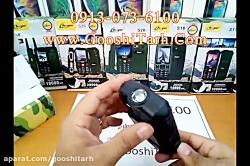 گوشی نظامی و آفرویدی هوپ Hope S23 با قابلیت پاور بانک