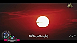 دعام کن مادر - محمد حسین پویانفر