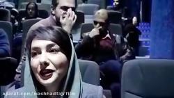 هانیه توسلی در شانزدهمین جشنواره فیلم فجر تهران در مشهد