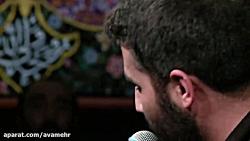 آقای من دین و دنیای من رویای من خواب و رویای من تویی آقای من-کربلایی حسین طاهری