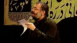زمینه فوق العاده زیبای حاج محمود کریمی | فاطمیه