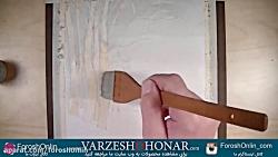 آموزش نقاشی منظره با آبرنگ