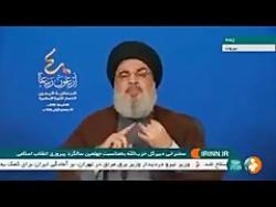 دعای سید حسن نصرالله برای رهبر انقلاب
