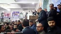 صحبت های دکتر احمدی نژاد در سفر به رامهرمز در رابطه با برجام