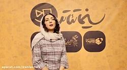 هانیه توسلی بازیگر فیل...