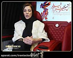 مصاحبه اختصاصی فیلم نیوز با سارا بهرامی