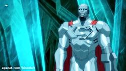 انیمیشن حکمرانی سوپرمن - Reign of the Supermen 2019 با دوبله فارسی