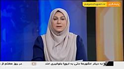 بازدید وزیر انرژی عراق از گروه صنعتی مپنا