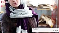 قصد تجاوز به دختر کار و کتک زدن وحشتناک کودکان کار توسط مامورین شهرداری
