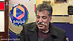 کافه آپارات - علیرضا رئیسیان