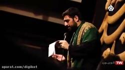 مداحی جدید سید مجید بنی فاطمه - شهادت حضرت فاطمه(س)