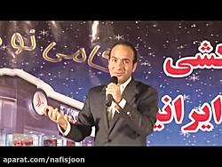 جوک ها و شوخی های هیجان انگیز حسن ریوندی