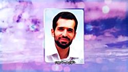 نماهنگ زیبای «هوای بهمن ماه» ویژه دهه فجر
